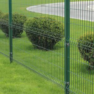Jakie ogrodzenie na działkę wybrać?